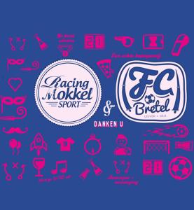 dansbal-yannick-logo